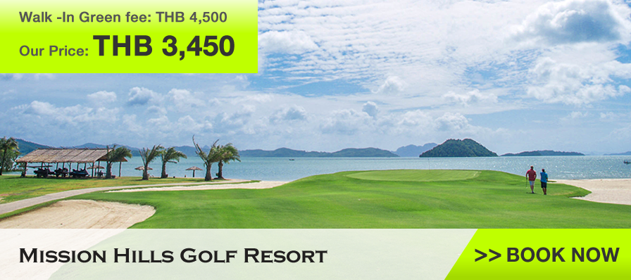 Mission Hills Phuket Golf Resort Green Fee
