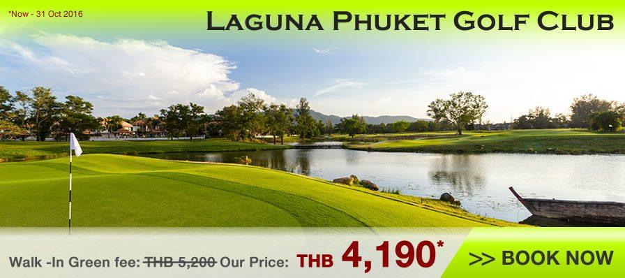 Laguna Phuket Golf Club September-October 2016 Green Fee Promotion