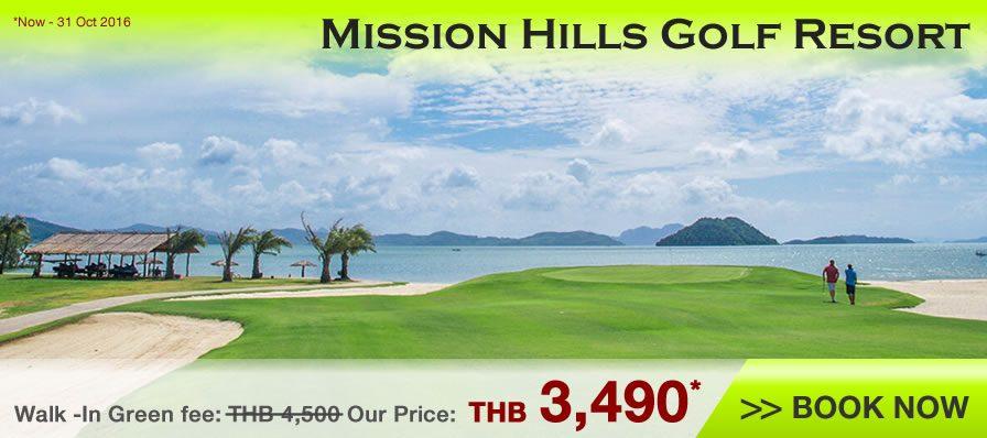 Mission Hill Golf Resort September-October 2016 Green Fee Promotion