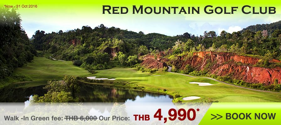 Red Mountain Golf Club September-October 2016 Green Fee Promotion